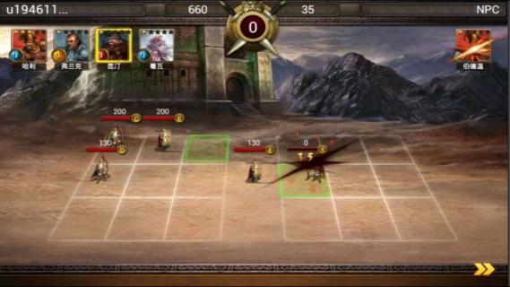 帝国战争游戏截图3