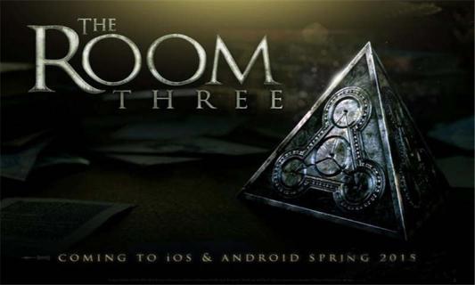 未上锁的房间3游戏截图1