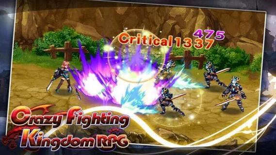王国之战游戏截图4