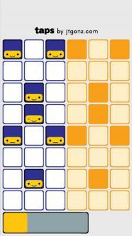 点点方块游戏截图4
