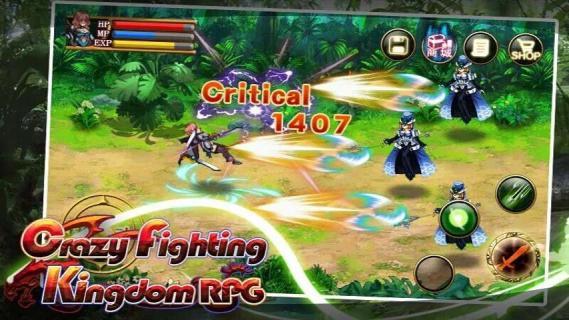 王国之战游戏截图3