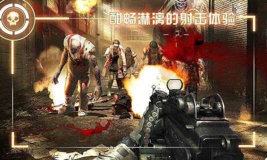 僵尸世界大战X游戏截图2