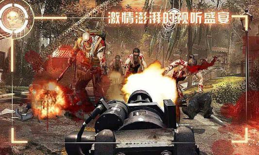 僵尸世界大战X游戏截图3