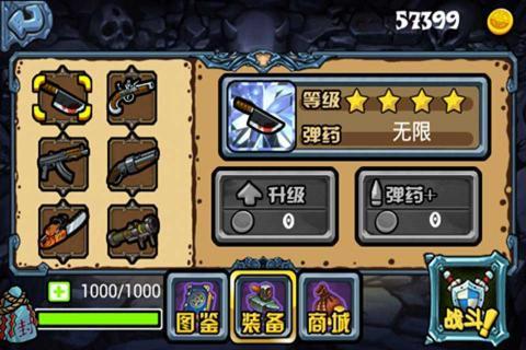百鬼堂游戏截图2
