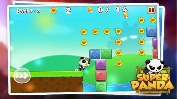 超级熊猫游戏截图3