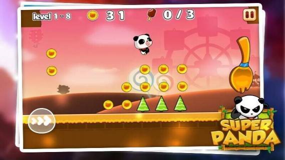 超级熊猫游戏截图1