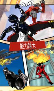 蜘蛛侠极限安卓版截图