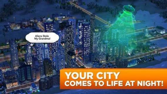 模拟城市建设游戏截图3