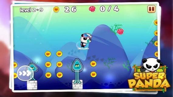 超级熊猫游戏截图4