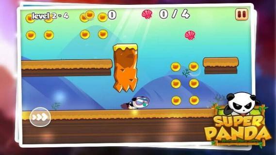 超级熊猫游戏截图2