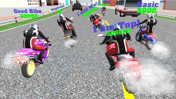 多人摩托游戏截图2