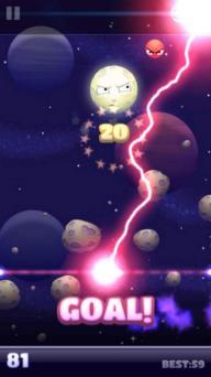 干掉月亮游戏截图3