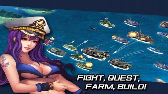 帝国战舰游戏截图1