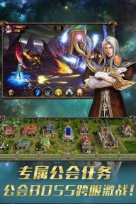 魔龙OL游戏截图4