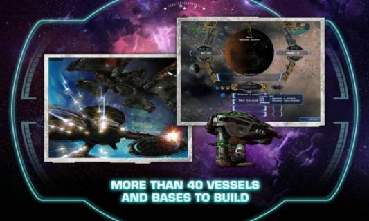 霸权钢铁军团游戏截图3