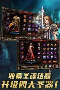 魔龙OL游戏截图2