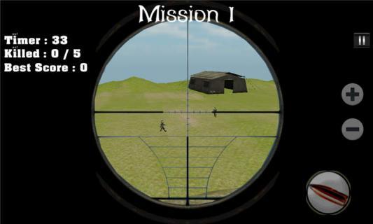 国防部狙击手3D游戏截图4