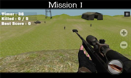 国防部狙击手3D游戏截图3