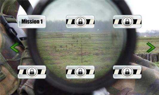 国防部狙击手3D游戏截图2