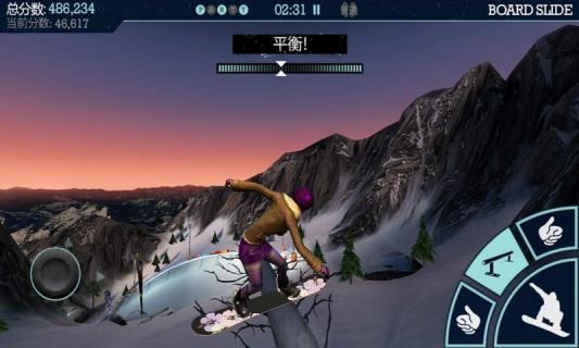 滑雪板盛宴安卓版截图