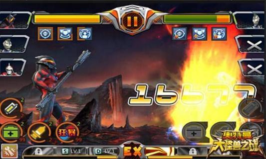 奥特曼大怪兽之战游戏截图3