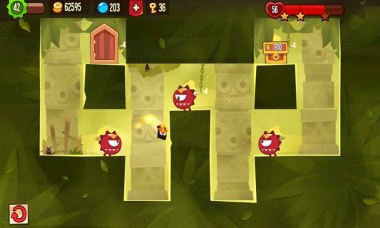 盗贼之王游戏截图4