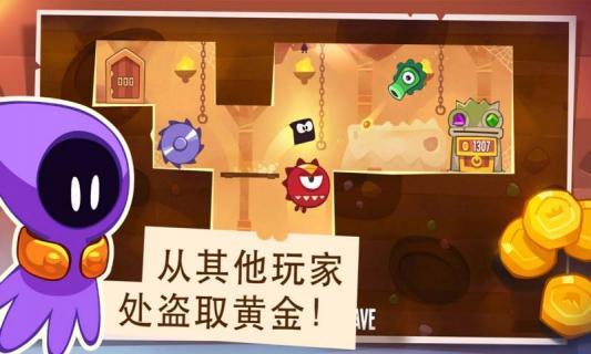 盗贼之王游戏截图1