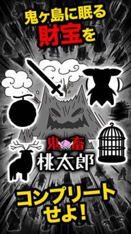 鬼畜桃太郎游戏截图5