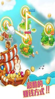 藏宝海湾游戏截图3