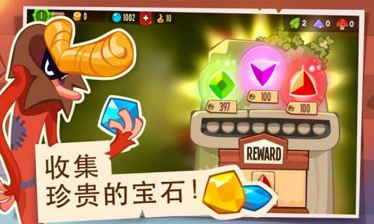 盗贼之王游戏截图3