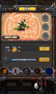 术士之怒游戏截图2
