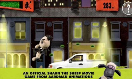 小羊肖恩快跑