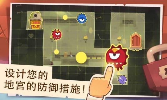 盗贼之王游戏截图2