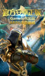 地牢猎手5游戏截图5