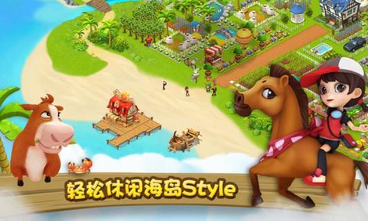 千岛物语游戏截图3