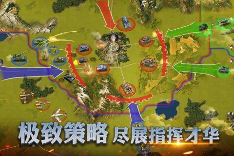 二战风云2游戏截图4