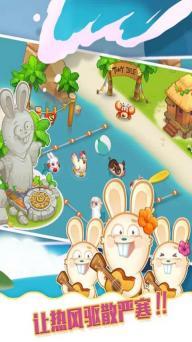 藏宝海湾游戏截图4