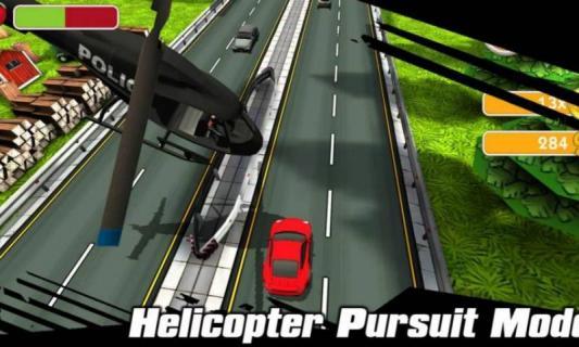 交通事故游戏截图4