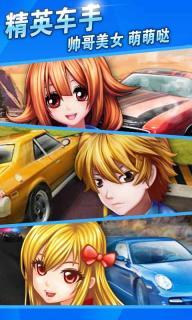 3D车神游戏截图4