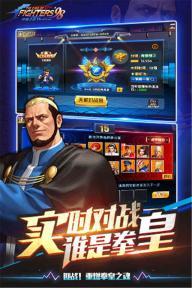 拳皇98终极之战游戏截图4