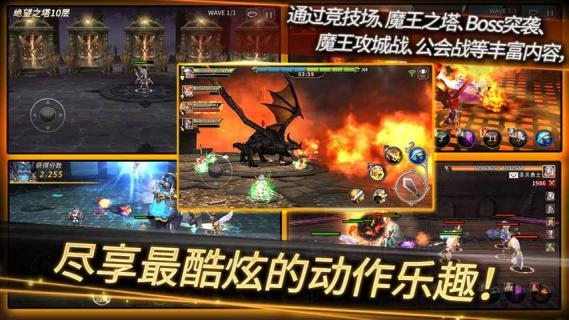 圣灵勇士游戏截图2