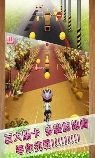 疯狂脚踏车游戏截图2
