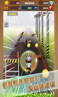 疯狂脚踏车
