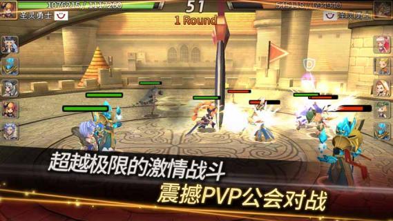 圣灵勇士游戏截图3
