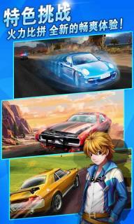 3D车神游戏截图2