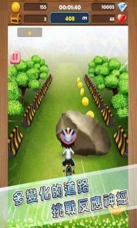 疯狂脚踏车游戏截图4