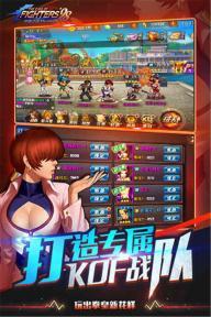 拳皇98终极之战游戏截图5