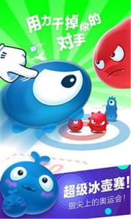 红蓝大作战2游戏截图4