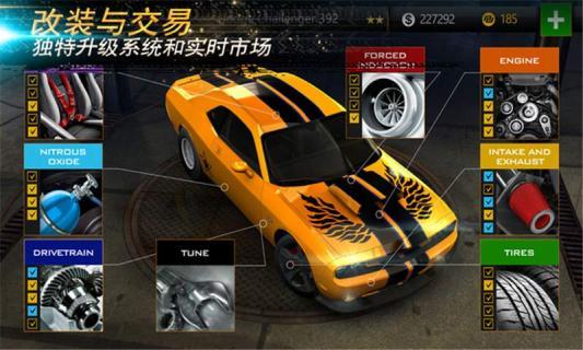 氮气赛车安卓版截图