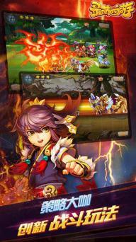 最萌西游游戏截图3